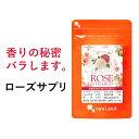 ローズサプリ(約1ヶ月分) エチケット 送料無料 サプリ フレグランス ローズサプリメント 飲むバラ 飲める香水 バラ…