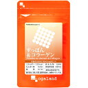 すっぽん&コラーゲン(約3ヶ月分) 送料無料 サプリ サプリメント すっぽんコラーゲン 美容コラーゲン オーガランド …