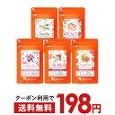 クーポンで70%OFF!選べるアロマ Aroma Series(各約1ヶ月分)選べる 香り ローズ ピーチ バニラ グレープフルーツ 桜…
