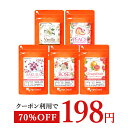 【クーポンで198円!】Aroma Series(各約1ヶ月分)選べる 香り ローズ ピーチ バニラ ...