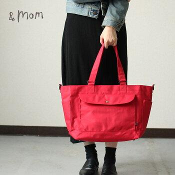 マザーバッグママバッグ軽量斜めがけプレゼント贈り物出産祝いマザーズバッグママバッグ3wayショルダーバッグトートオリジナルかわいいシンプルおしゃれ大容量