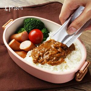 ぽけルトランチ 野菜カレー (30g×15袋) 甘口 レトルトカレー ミニ レトルト カレー 子供 カレールー 国産 常備 非常食 カルシウム スティック たまねぎ 生姜 にんにく まいたけ水煮 鶏肉 ほう