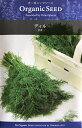 オーガニック・シード:ディル ハーブの種 料理用
