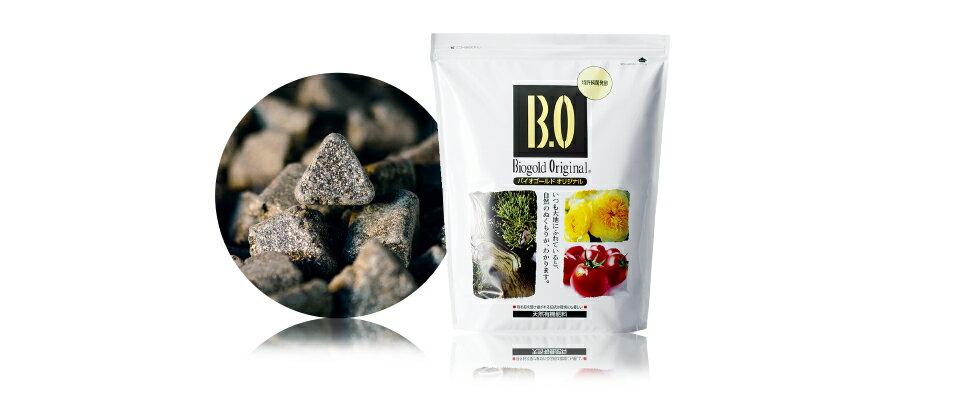 バイオゴールドオリジナル(天然有機肥料)900g