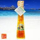 [東京お土産]小笠原 「はちみつ島レモン」 調味料ランキング1位!お土産お取り寄せ販売 世界遺産小笠原の島はちみつ、島レモンを使っ…