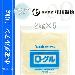特H-10(小麦グルテン) 10kgセット