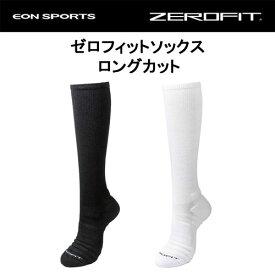 【ネコポス対応】イオンスポーツ ゼロフィット ロングカット ソックス ZERO FIT【男女兼用】