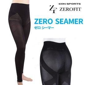 【ネコポス対応】イオンスポーツ ゼロフィット (ZERO FIT) ゼロシーマー シームレスレギンス