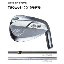 イオンスポーツ TWウェッジ 2019年モデル 新品 Dynamic Gold N.S.PRO 950GH