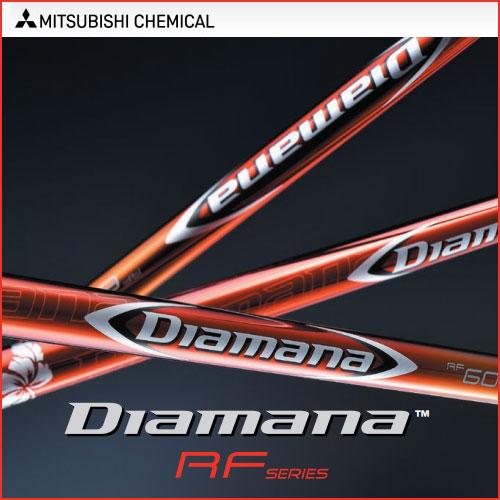 三菱ケミカル Diamana RF ディアマナ RFシリーズ DIAMANA RF SERIES RF50/60/70/80 シャフト 日本正規品 新品