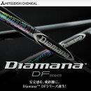 ディアマナDFシリーズDIAMANADFDF50/60/70/80ドライバー用カーボンシャフト三菱ケミカル日本正規品新品