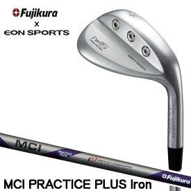 フジクラ MCI プラクティスアイアンプラス イオンスポーツ TW15 ウェッジ ヘッド/グリップ装着 Fujikura MCI PRACTICE Iron PLUS
