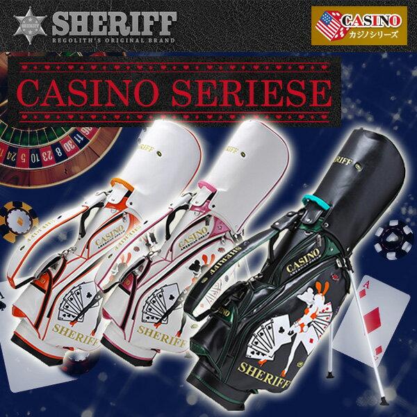 シェリフゴルフ (SHERIFF) カジノシリーズ スタンドキャディバッグ 限定生産 シェリフ カートCB【限定50本】