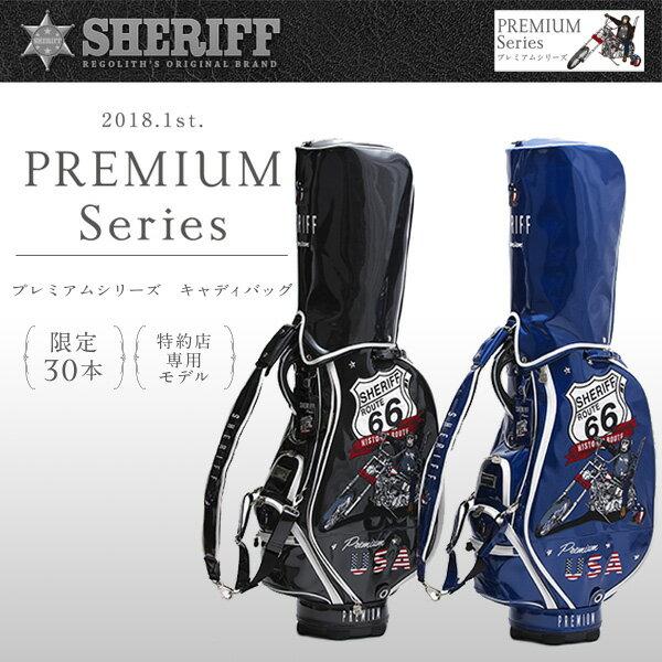 シェリフゴルフ (SHERIFF) プレミアムシリーズ キャディバッグ 限定生産 シェリフ カート CB【限定30本】