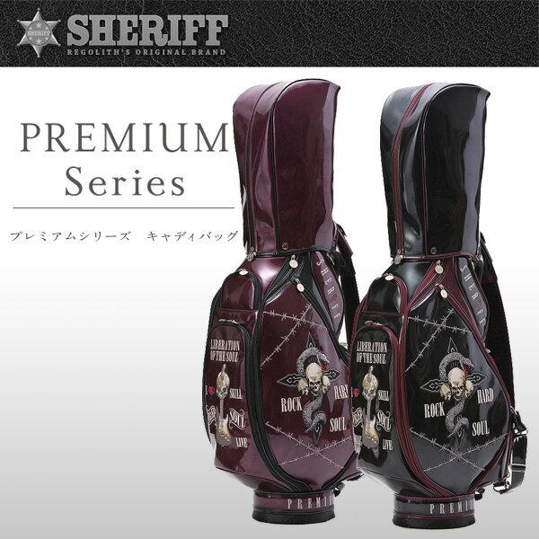 シェリフゴルフ (SHERIFF) プレミアム ロックシリーズ 3点式 キャディバッグ 限定生産 シェリフ カート CB【限定30本】