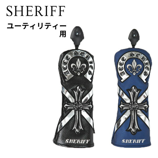 シェリフ アクセシリーズ ユーティリティー用 ヘッドカバー SHERIFF STANDARD HEAD COVER