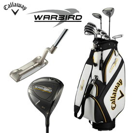 キャロウェイ ウォーバード Callaway WARBIRD SET ゴルフクラブセット オールインワン 2019年 10本+キャディバッグ 計11点セット