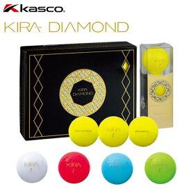 キャスコ キラ ダイヤモンド ゴルフボール 1ダース kasco KIRA DIAMOND