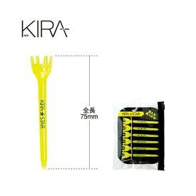 【ネコポス対応】 キャスコ(kasco) KIRA スターティー(75mm)メール便対応