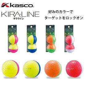 キャスコ (kasco) KIRA LINE キラライン ゴルフボール 2個