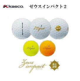 キャスコ(kasco)[2019年モデル] ゼウスインパクト2 Zeusimpact2 ゴルフボール 1ダース 12球入り 非公認球