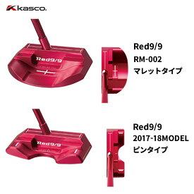 キャスコ パター Red9/9 RM-002 マレットタイプ / 2017-18MODEL ピンタイプ 日本正規品