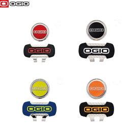 OGIO オジオ クリップマーカー C メール便対応