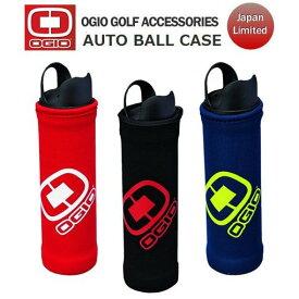 OGIO オジオ オートボールケース  AUTO BALL CASE BC-040210