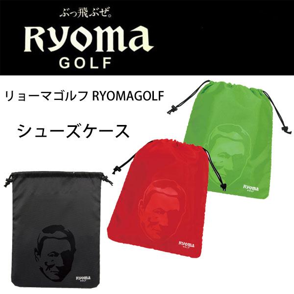 【ネコポス対応】 リョーマゴルフ RYOMAGOLF シューズケース SRM