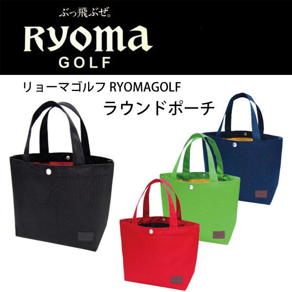 リョーマゴルフ RYOMAGOLF ラウンドポーチ SRM