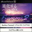 バシレウス フィアマ2 Fiamma2 FW フェアウェイ用 Basileus Fiamma2 FW カーボンシャフト (トライファス) フェアウェイウッド F...