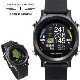 [10/7までフラッシュクーポン配布中]イーグルビジョン ウォッチ エース GPS ゴルフナビ EAGLE VISION watch ACE 朝日ゴルフ EV-933