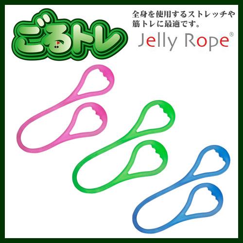 ごるトレ ジェリーロープ Jelly Rope ウォームアップ ストレッチ トレーニング用品 練習器具 朝日ゴルフ用品 GT-1402