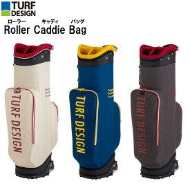 ターフデザイン (TURE DESIGN) ローラーキャディバッグ Roller Caddie Bag 朝日ゴルフ TDCB-1873