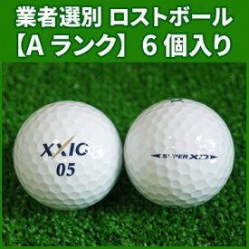 《Aランク》ダンロップ ゼクシオ スーパーXD ネイビー 2009年 6個入り 業者選別 ロストボール DUNLOP XXIO SUPER XD