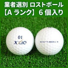 《Aランク》ダンロップ ゼクシオ スーパーXDプラス 2011年 ネイビー 6個入り 業者選別 ロストボール DUNLOP XXIO SUPER XD PLUS+