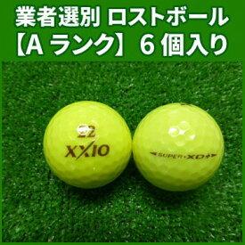 《Aランク》ダンロップ ゼクシオ スーパー・XDプラス 2011年 プレミアムパッションイエロー 6個入り 業者選別 ロストボール DUNLOP XXIO SUPER XD PLUS+