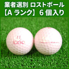 《Aランク》ダンロップ ゼクシオ スーパーXDプラス 2011年 プレミアムピンク 6個入り 業者選別 ロストボール DUNLOP XXIO SUPER XD PLUS+