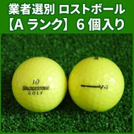 【Aランク】ブリヂストン ツアーB V10 2016年 イエロー 6個入り 業者選別 ロストボール TOUR B V10 ブイテン
