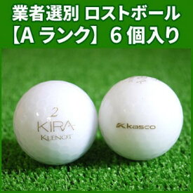【Aランク】キャスコ キラ クレノ2011年 オパール 6個入り 業者選別 ロストボール Kasco KIRA KLENOT
