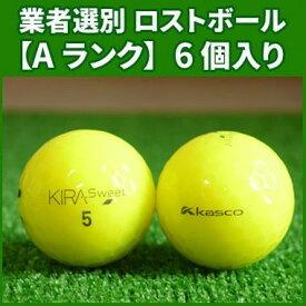 【Aランク】キャスコ キラ スウィート イエロー 6個入り 業者選別 ロストボール Kasco KIRA SWEET
