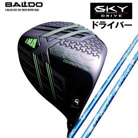 バルド スカイドライブ マックス 468 ドライバー BALDO SKY DRIVE MAX468 DRIVER