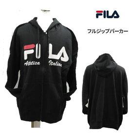 【アウトレット】FILA フルジップパーカー ブラック 裏起毛 FM4349 メンズ