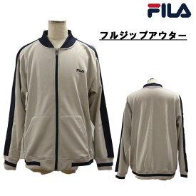 【アウトレット】FILA フルジップアウター グレー 裏起毛 FM4346 メンズ