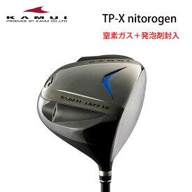 カムイ タイフーンプロ TP-X ニトロゲン ドライバー 窒素ガス+発泡剤封入 純正シャフト装着 KAMUI Typhoon Pro TP-X nitrogen メンズ 正規品