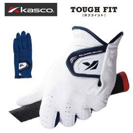 【ネコポス対応】 キャスコ(kasco) タフフィット ゴルフグローブ 左手用 メンズ