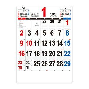 壁掛け 新日本 カレンダー 2022年 A2 THE・文字 NK163 (2022年 1月始まり) 2021年 9月発送