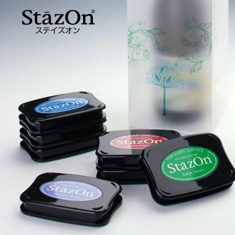 ステイズオン (紙 プラスチック 金属 ガラス)