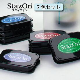 ステイズオン (紙 プラスチック 金属 ガラス) 7色セット