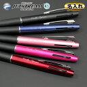 名入れボールペン 1000円 ポッキリ 名入れ 商品 Uni ジェットストリーム 2&1 【芯太さ0.5/0.7ミリ】 ボールペン …